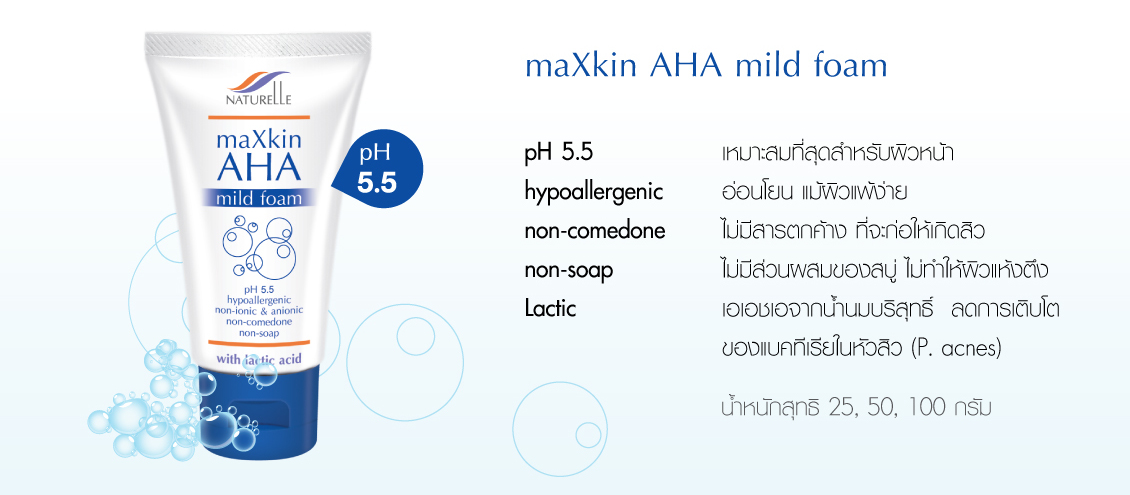 1 naturelle_product_aha mild foam