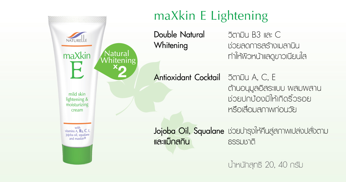 3 naturelle_product_maxkin e
